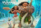 Disney's Moana. Promotional image courtesy of Walt Disney Animation Studios.