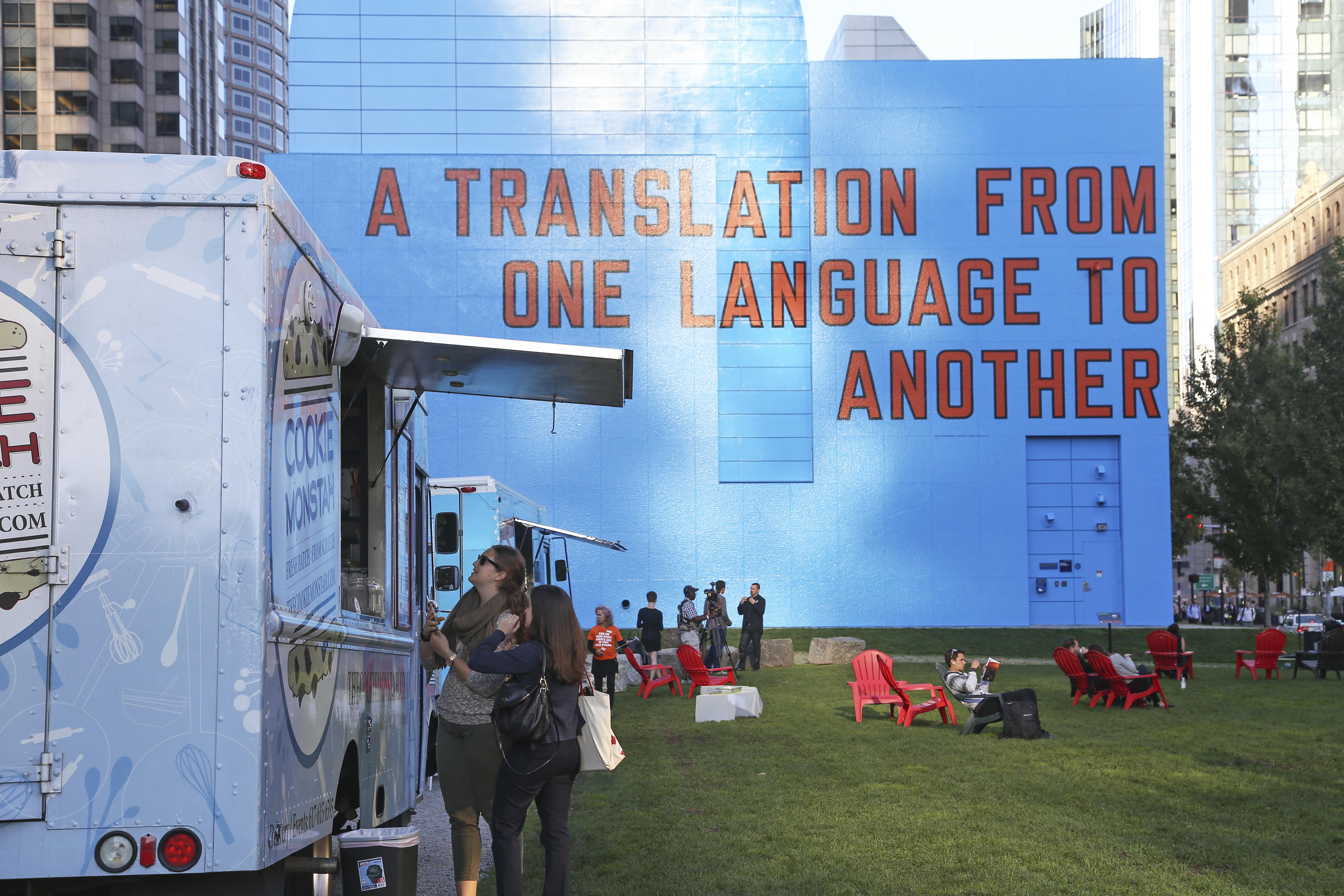 Dewey square mural gets an update boston university news for Dewey square mural 2016
